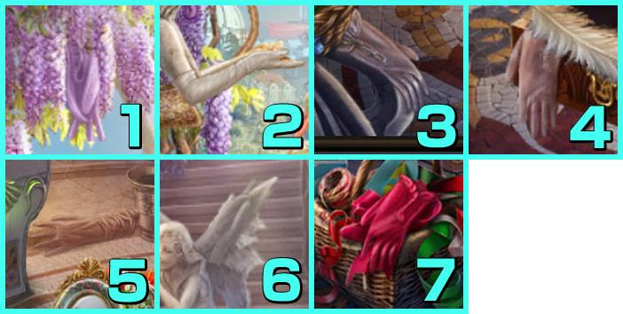屋敷:手袋