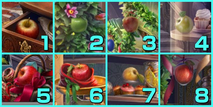 屋敷:リンゴ