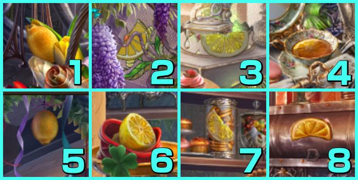 屋敷:レモン