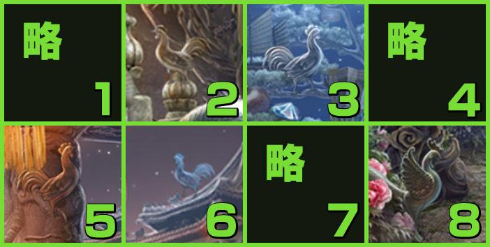 東洋の寺:雄鶏