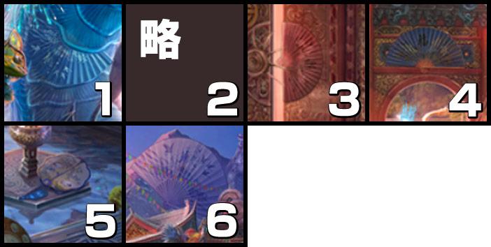 伝説の仏塔:扇子