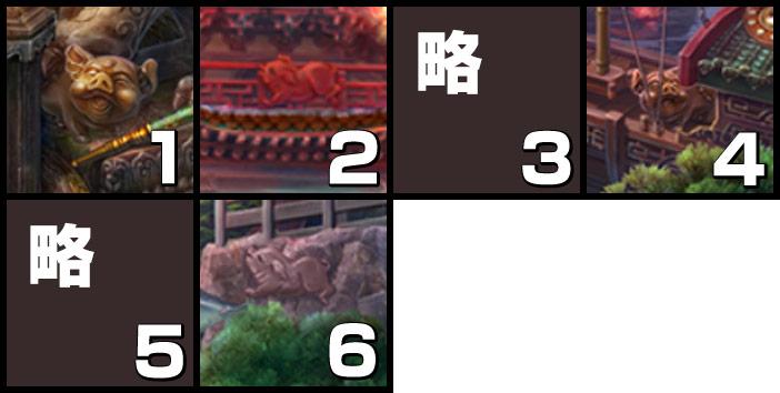 伝説の仏塔:豚