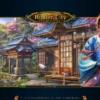 【Hidden City】茶室イベントスタート!(事件番号49~折り紙の夢)